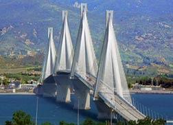 Rio-Antirrio bridge, photo courtesy of Patras University