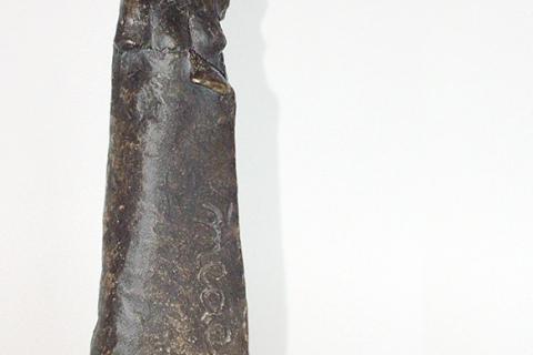 MEDEA Bronze Statuette to be awarded to overall MEDEA winner
